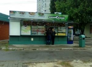 Воронежские власти в 2018 году планируют получить почти 168 млн рублей от малого бизнеса