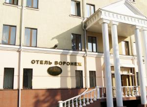 Воронеж вошел топ-20 городов РФ с самым дешевым жильем для туристов