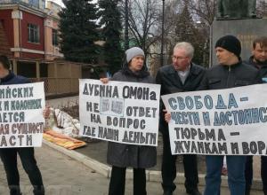 В заявке на митинг воронежского штаба Навального заложена «сложность»
