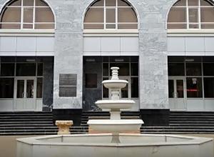 Скандальный юрфак ВГУ приведут в порядок за 10 млн рублей