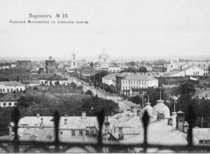 На месте Плехановской воронежцы увидели Большую Московскую