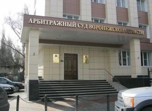 Арбитраж принял меры в отношении завода, на который замахнулся воронежский «толстосум» Краснов