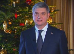 Глава региона Александр Гусев поздравил воронежцев с Новым годом и Рождеством