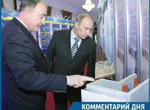 Скандал вокруг мандата Арсамакова - это проблема Кремля и Путина, - воронежский эксперт
