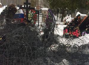 Могила Героя России Романа Филипова сгорела на 40-й день в Воронеже