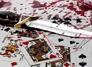 Во время игры в карты в Воронеже мужчина исполосовал приятеля ножом
