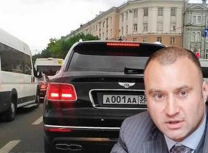 Парадоксы «Воронежсельмаша»: нищий Чуйко и Наумов на Bentley Bentayga