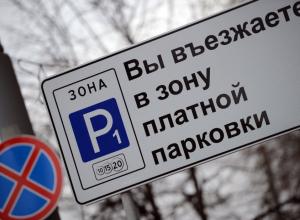 Мэрия рассказала о методике расчета цен на платных парковках Воронежа