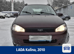 Lada Kalina предлагают купить воронежцам