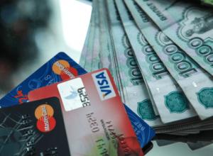 Воронежские компании задолжали банкам 300 млрд рублей