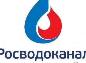 Воронежцев предупреждают о мошенниках, выдающих себя за сотрудников водоканала