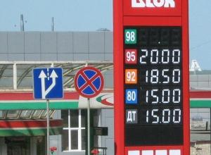Воронежцы впали в фрустрацию от цен на бензин в 2007 году