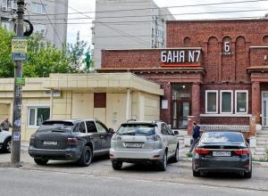 Бизнесмен подаст в суд на мэрию Воронежа из-за бани на Димитрова