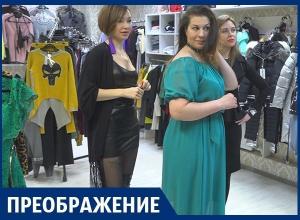 Бирюзовое платье и модные босоножки сделали героиню проекта «Преображение» моложе
