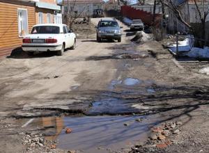 Воскрешение убитой дороги наглядно показали в Воронеже