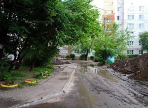 Найден самый ужасный двор Северного микрорайона Воронежа
