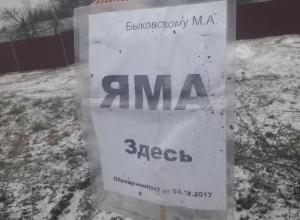 Под Воронежем главу поселения наглядно пристыдили за ямы на дорогах
