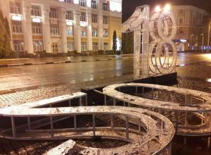 В центре Воронежа рухнула новогодняя фигура из цифр «2018»