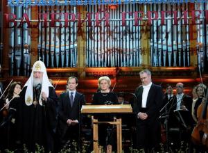 В Воронеж поезд Московского Пасхального фестиваля привезет концерт Мариинского театра