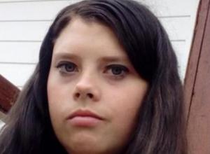 18-летняя девушка пропала в Воронежской области при загадочных обстоятельствах