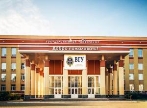 За охрану корпусов ВГУ предлагают более 20 млн рублей