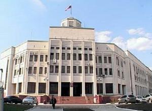 Олег Батищев назначен председателем Коминтерновского суда Воронежа