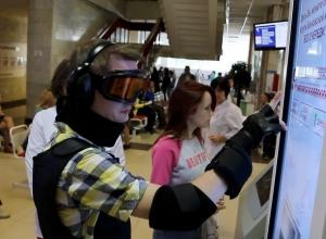 Воронеж прошел экспертизу доступности с помощью костюма GERT