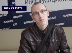 «Меня завалило 2,5 тонны кирпичей, но компенсации от КИТа я, видимо, не дождусь!» - воронежец Павел Маликов