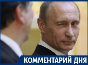 Операция «Собчак» делается ради преемника Путина, которого прочили в воронежские губернаторы
