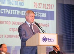 Александр Гусев на строительном форуме отметил важность создания Воронежской кольцевой дороги