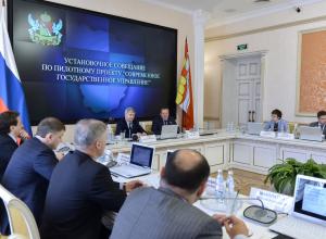 В Воронежском облправительстве начали реформировать систему госуправления