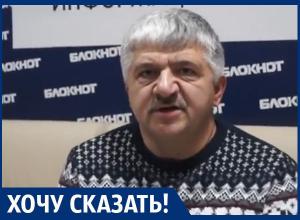 МЧС оставило меня без жилья, – воронежец Владимир Смотров