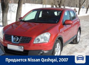 Nissan Qashqai продают в Воронеже
