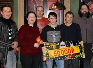 «Русский аппетит» разыграл 100 000 рублей среди держателей карт «Выгода»