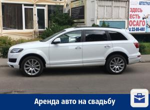 Аренда авто в Воронеже