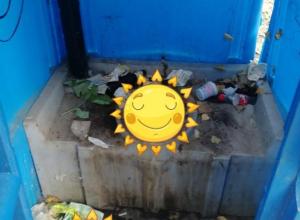 Причину отвращения к уличным туалетам Воронежа наглядно показали на фото