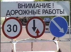 В Воронеже на полгода закроют движение по путепроводу на улице 9 Января и под ним
