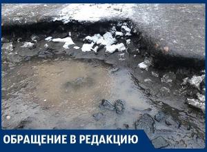 Из нашего двора сделали настоящую трассу! – жители Московского проспекта Воронежа