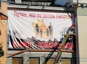 В бизнес-разборки собственников ЦУМа втянули Путина