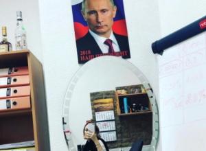 Владимир Путин появился в кабинете жительницы Воронежа и вынудил ее резко стать серьезной