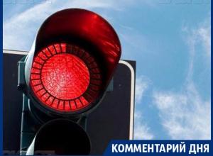 Мы ищем волшебную таблетку от транспортных проблем, - воронежский эксперт об «умных» светофорах