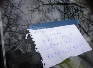 С автомобилистки потребовали деньги за предотвращенную кражу в Воронеже