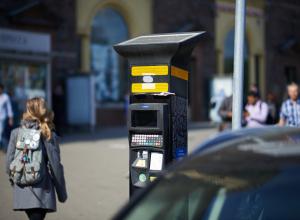 Стали известны адреса первых 14 паркоматов в Воронеже