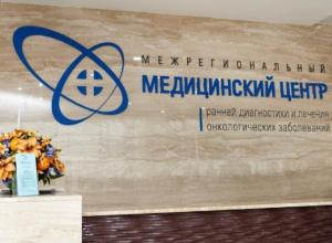 Как бюджетный и коммерческий онкоцентры в Воронеже стали партнерами
