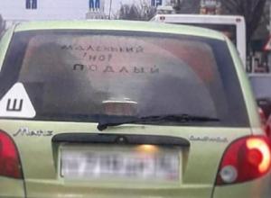 Подлый Matiz сфотографировали на дороге в Воронеже