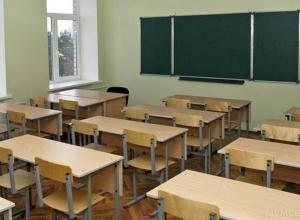 Воронежская область получит 560 миллионов рублей на создание новых школьных мест