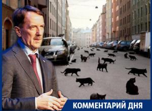 Кто перешёл дорогу Алексею Гордееву в правительстве России