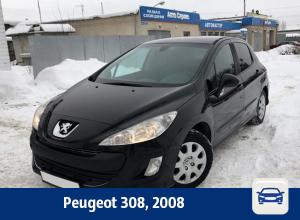 В Воронеже продают Peugeot 308