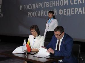 «Ростелеком» поддержал форум цифровых технологий в Воронеже
