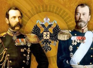 В Воронеже по благословению митрополита Сергия назначен монархический вечер